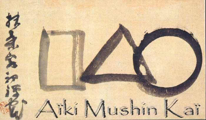 AIKI MUSHIN KAI
