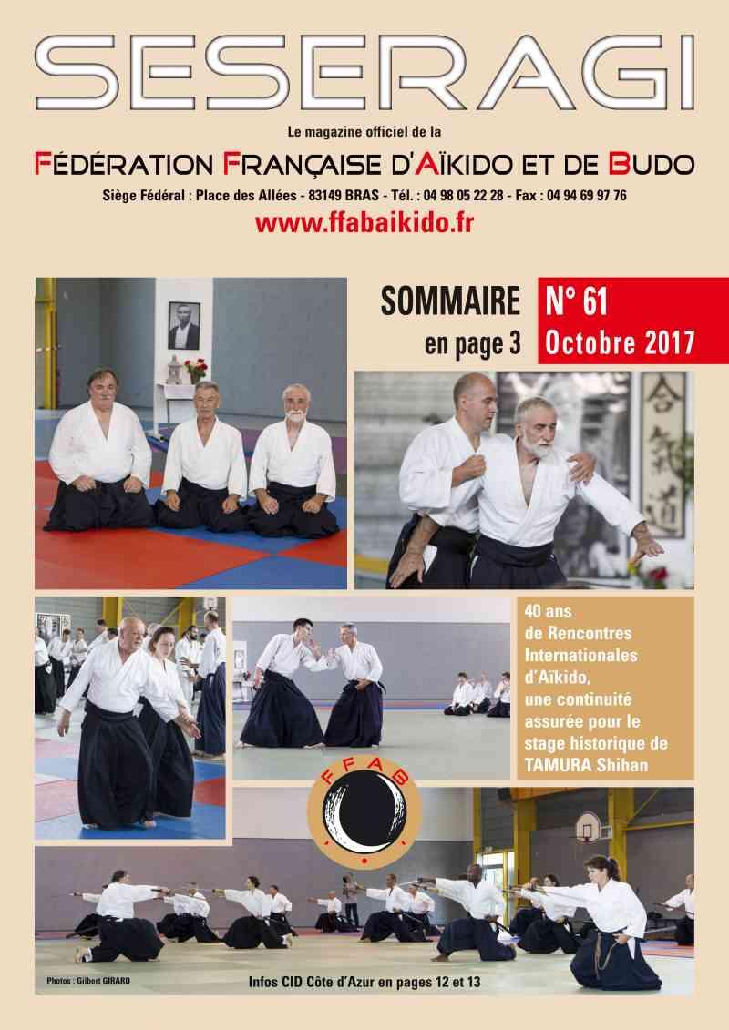 club aikido 62